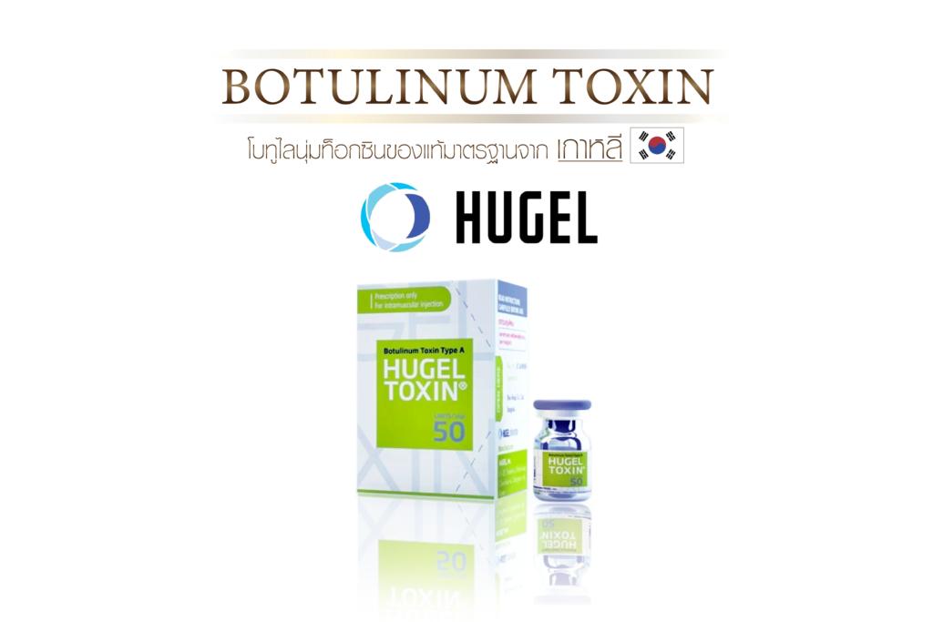 botox hugel